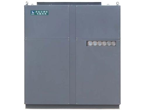 电镀节能环保-空调型电镀热泵