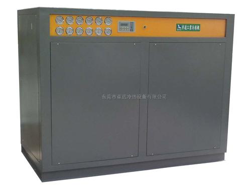 电镀水冷冷水机组