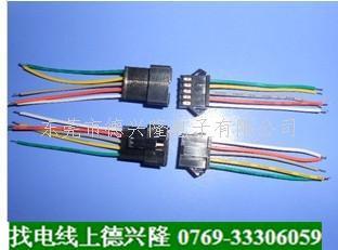 sm接线2P端子连接线