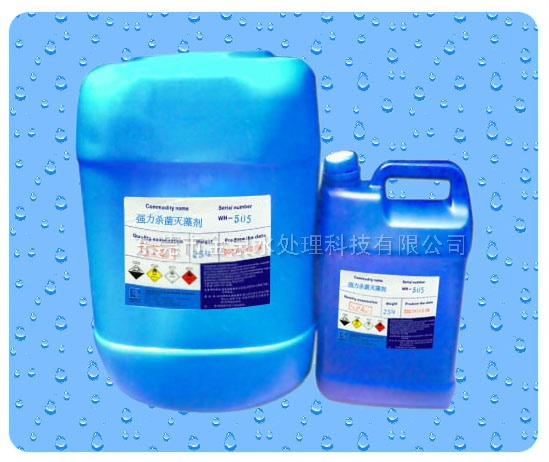 工廠供應水基環保清洗劑