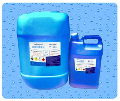 WH-516 注塑機清洗劑