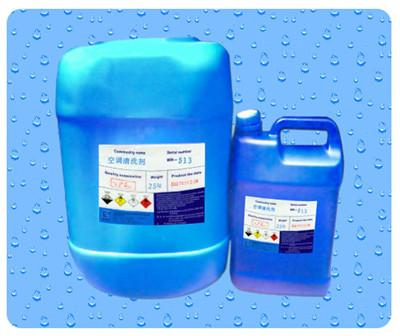 WH-513 空調清洗劑