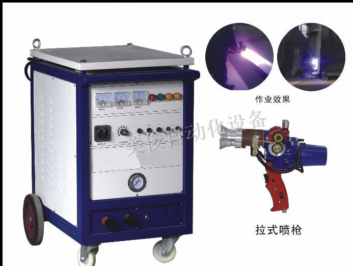 噴鋅機鍍鋅機噴鋁機
