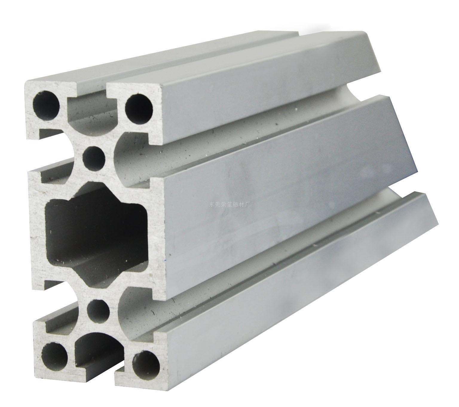 流水线铝型材40*80