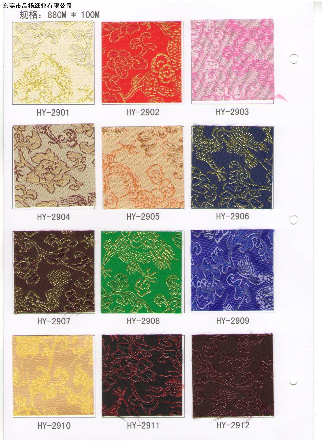 环保充皮纸批发,零售,经典装帧布批发,零售,国产充皮纸,高级艺术花纹