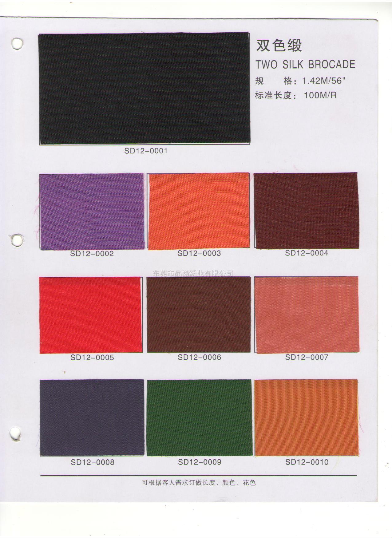 零售,经典装帧布批发,零售,国产充皮纸,韩国木纹纸,高级艺术花纹纸