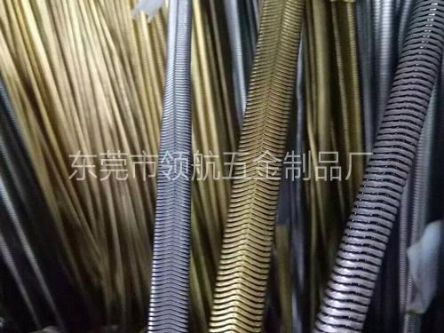 五金蛇链条生产厂家