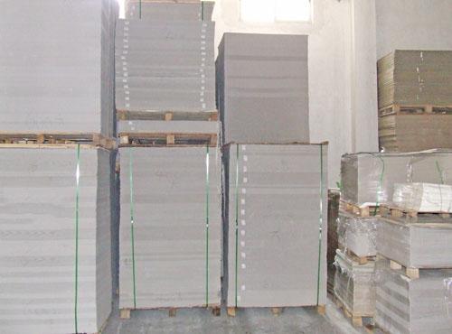 东莞灰板纸厂家