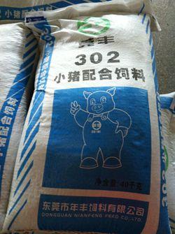 302小猪配合料