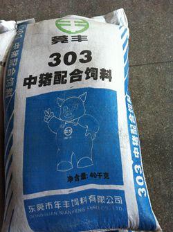 303中猪配合料