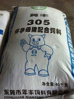 305怀孕母猪配合料