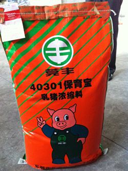 40301仔猪浓缩料