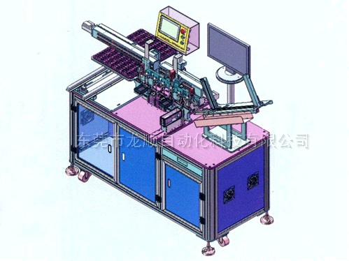 管對吹盤CCD檢測包裝機