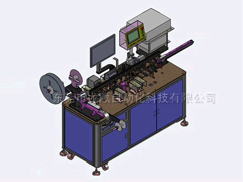 CCD檢測包裝機