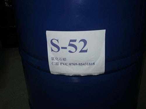 氯化石蠟S-52