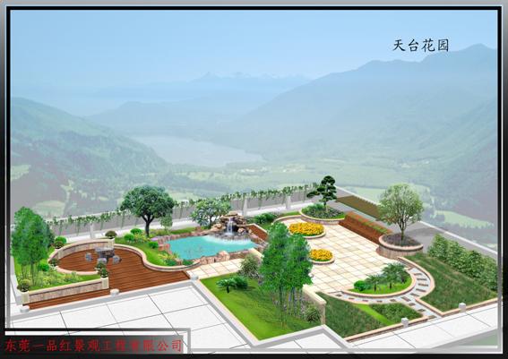 屋顶绿化-欧式花园|东莞一品红景观工程有限公司