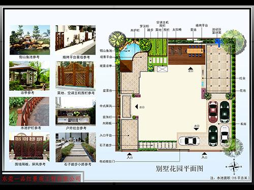 别墅花园平面图