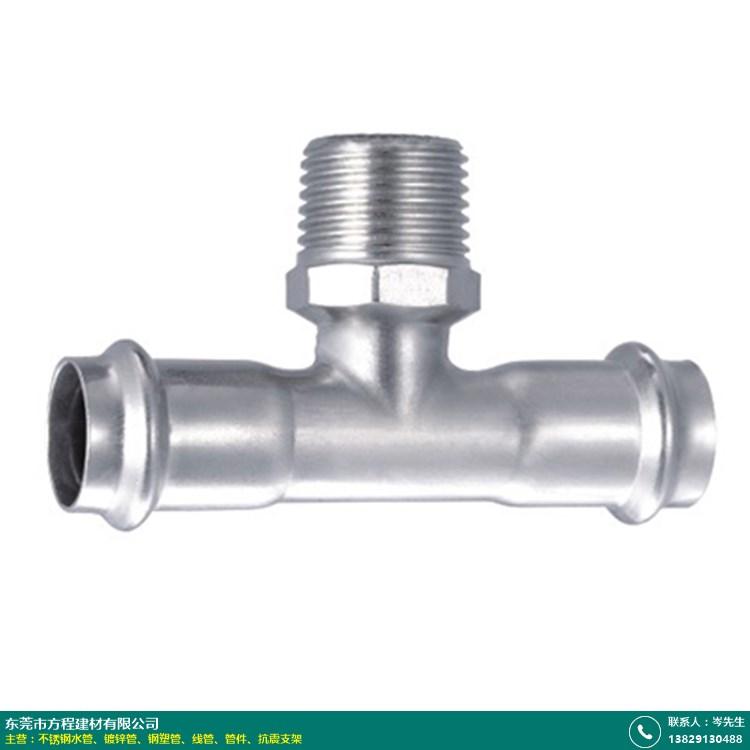 家裝用不銹鋼水管安裝_方程建材_商用_裝修用_常用_厚壁_6分
