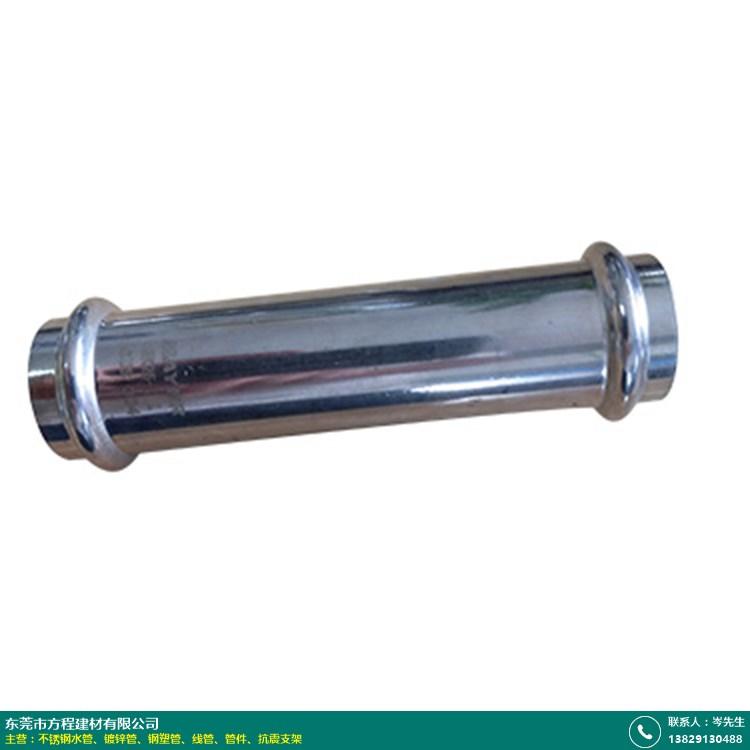 內襯不銹鋼水管價格_方程建材_自來水_熱水專用_單卡壓_室外