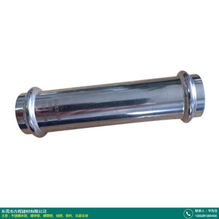方程建材_薄壁國標衛生級_醫用不銹鋼水管貿易商