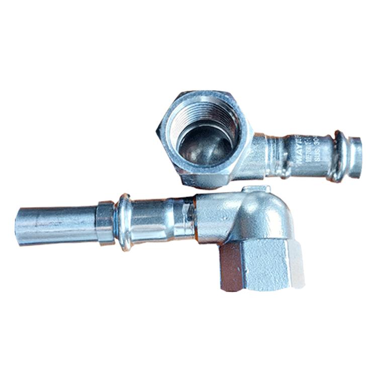 廣州鋼塑異徑三通管件報價_方程建材_07型撓性卡箍接頭