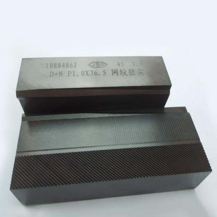 DC53材质_电器螺丝搓丝板定做_精鼎牙板