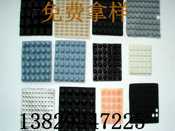 现货乳白色半球形硅胶垫 3m双面胶自粘硅胶垫 黑色 彩色硅胶粒