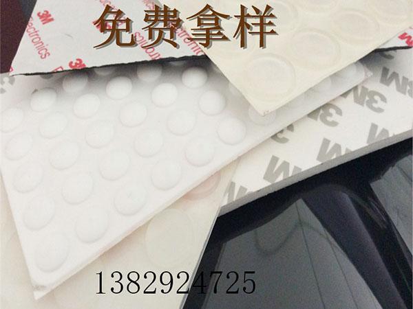 10*2半球形胶垫 10*1.5透明胶垫 3m透明胶垫 硅胶垫 防撞胶垫
