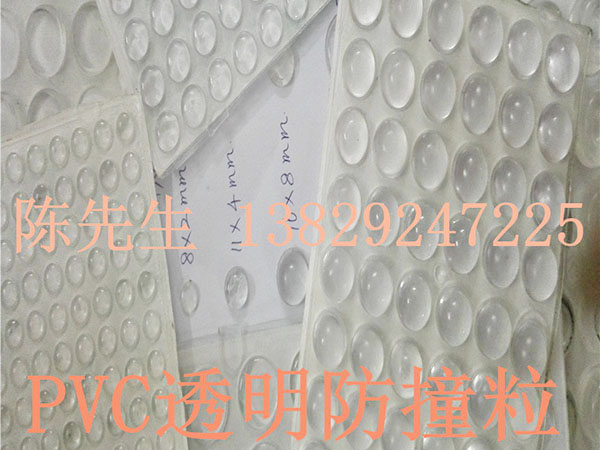 3M胶垫、透明硅胶垫、防撞胶粒、半球形透明胶垫 半球胶垫