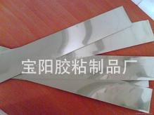 亮银龙胶带厂 反光胶带 镭射胶带 高光反射片背胶