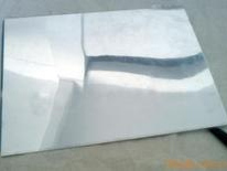 PET、PVC反光纸冲压成型