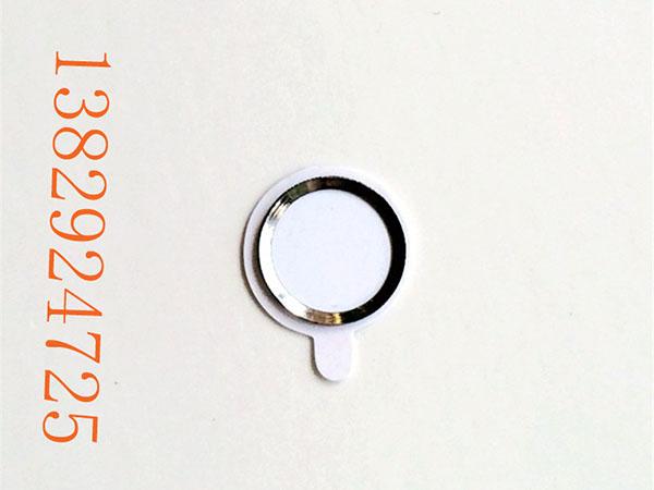 指纹按键贴专用双面胶 指纹感应按键贴 手机按键贴双面胶