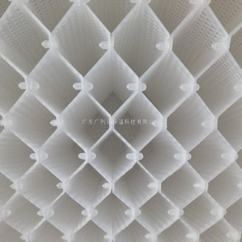 白色全新一代PPR塑料水簾除塵降溫除臭