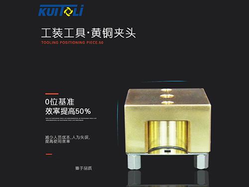 平面黄铜夹头51x51x