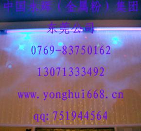 隱形防偽熒光顏料