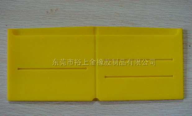 东莞硅胶钱包105