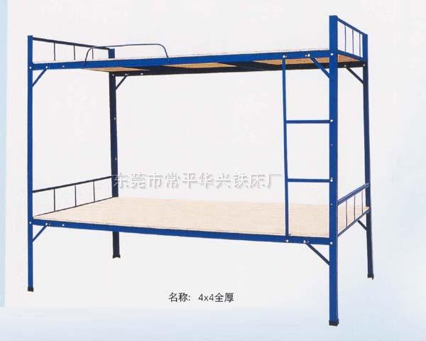 廣州鐵架床 郴州鐵架床 衡陽鐵架床 益陽鐵架床 華興供應鐵架床生產鐵架床