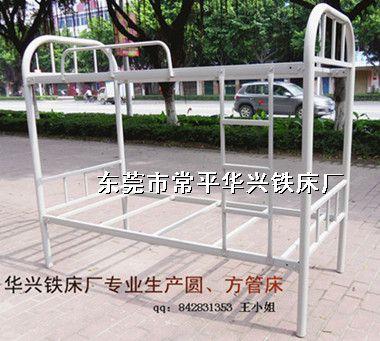 員工鐵架床 學生鐵架床 宿舍鐵架床 單人鐵架床東莞華興生產