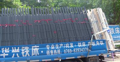 上下鋪鐵床 [dguang上下鋪鐵床價格]深圳上下鋪鐵床多少錢 鐵床 廣州上下鋪鐵床華興廠家