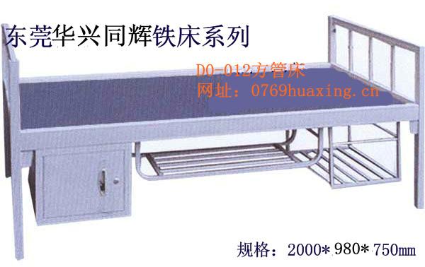 单层铁床,工厂单层铁床,员工铁床,出租房铁床华兴专业制造铁床系列