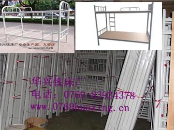 清遠鐵床生產 清遠鐵床廠家 清遠學校單人鐵床 酒店員工宿舍鐵床 