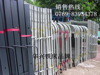深圳铁床厂家《长期提供》深圳铁架床|南山双层铁床|罗湖铁床批发