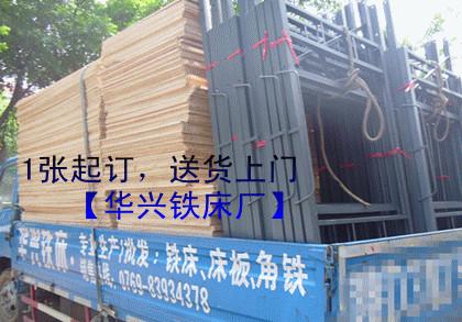 清溪角铁铁床|清溪铁床厂|清溪铁床批发|华兴厂家直销