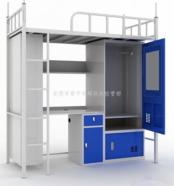 铁床,学生公寓床,华辉厂家直销