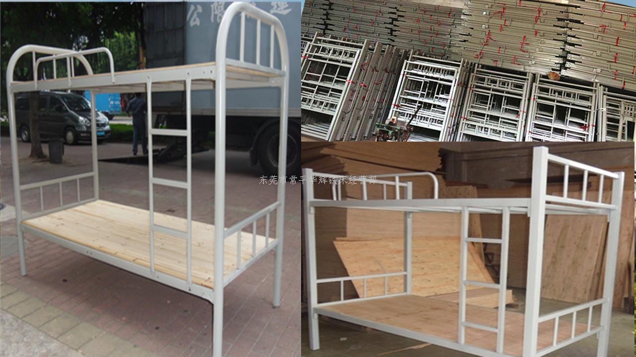 租铁架床,哪里有铁架床出租 找华辉铁架床