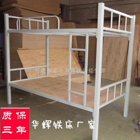 【双人铁床价格】新款铁床图片_价格_看华辉报价