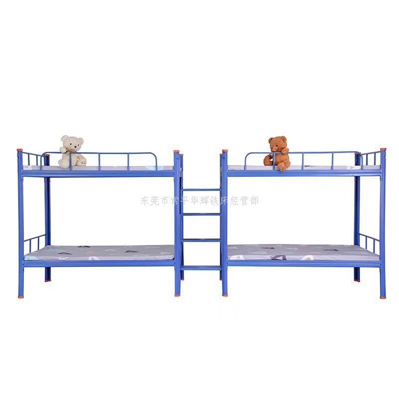 学生公寓床 新款学生床 高低学生床华辉铁床厂家