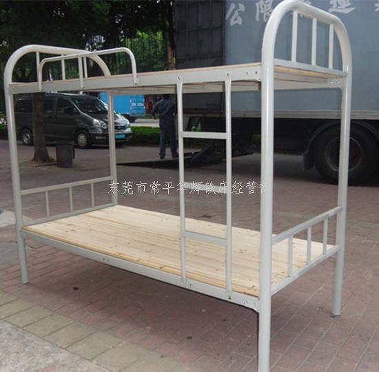 员工宿舍架子床,铁床 铁架床华辉自产自销139元