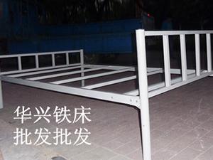 單人鐵床多少錢