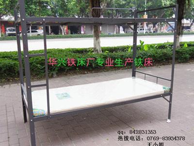 雙層鐵床 高低鐵床 單人雙層鐵床 華興大量生產批發鐵床